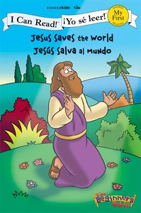Yo Se Leer! Jesus Salva Al Mundo (Jesus Saves the World) (My First I Can Read/beginners Bible Series)